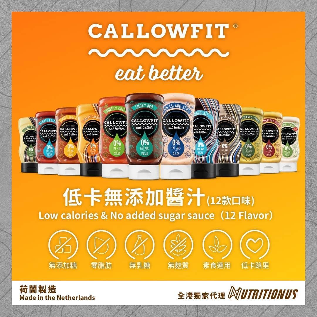 Callowfit Healthy Sauce